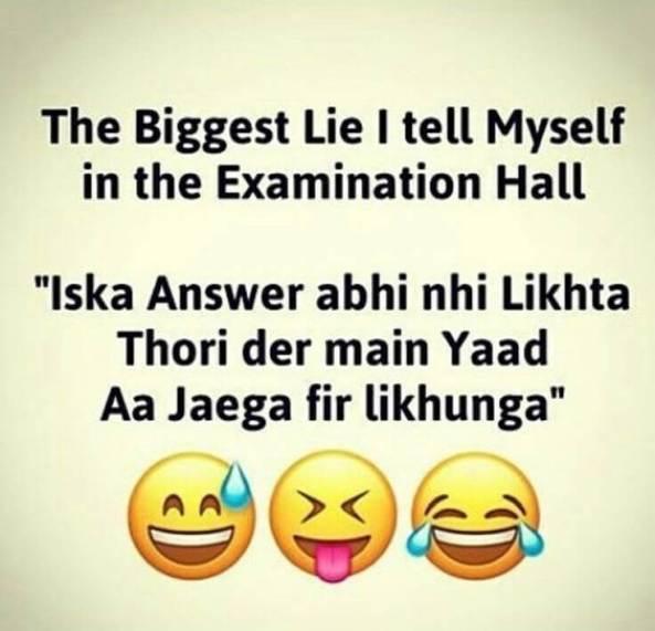 Exam Time Fb Pics