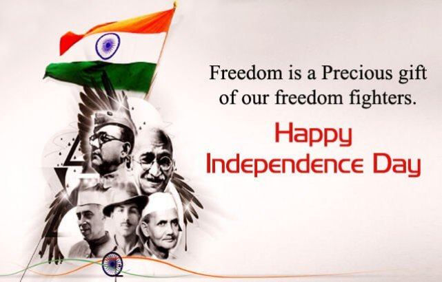 Independence day ascii Sms Wishes