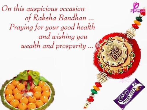 Raksha Bandhan Wishes & Sms In Hindi