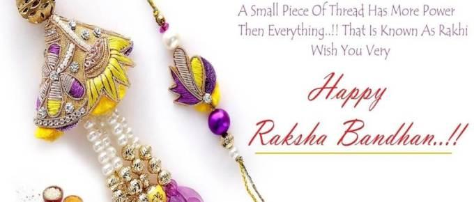 Raksha Bandhan funny meme images dp
