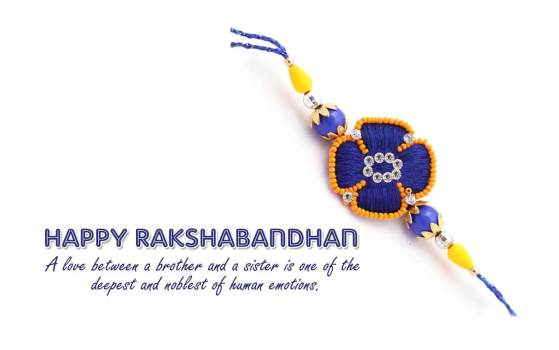 Raksha Bandhan profile pictures for fb whatsapp