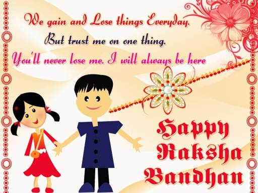 Raksha Bandhan Whatsapp status and quotes in hindi