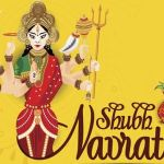 Advance Happy Navratri 2018 Wishes Sms Status For Whatsapp
