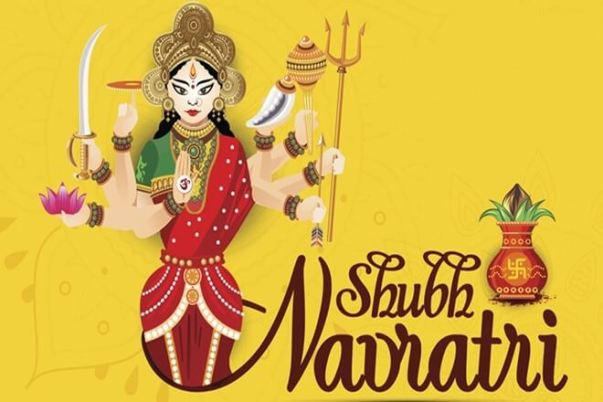 Advance Happy Navratri Sms Messages In Hindi Marathi