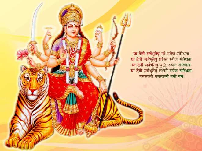 Durga Maata wallpapers photos