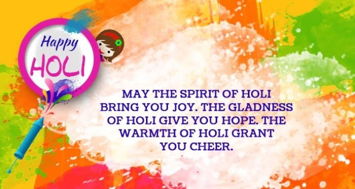 Advance Holi Whatsapp Status 2019