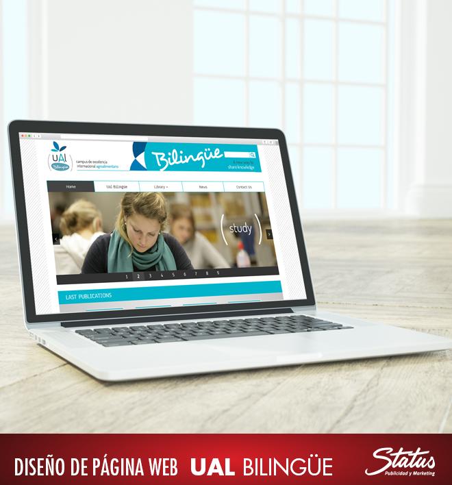 Bibliioteca virtual universidad almeria (Bilingue)