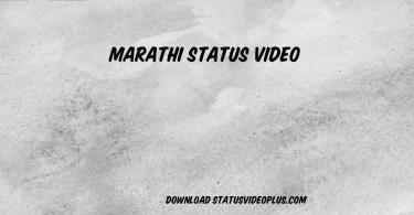 MARATHISTATUS
