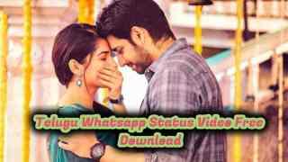 Telugu Whatsapp Status Video Free Download