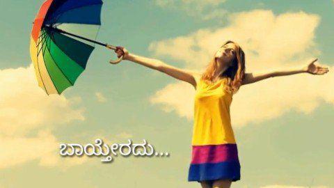 Download Preetse Anta Kannada Whatsapp Video Free