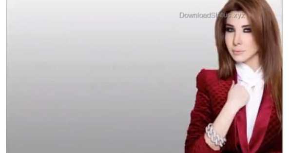 Fi Hagat Ft. Nancy – Arabic Song Whatsapp Status Video