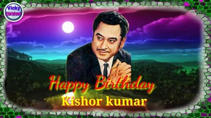 Kishor Kumar Birthday
