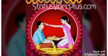 Bhai Dooj WhatsApp Status Download