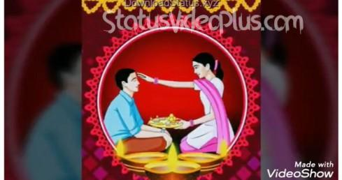 Bhai Dooj WhatsApp Status Download