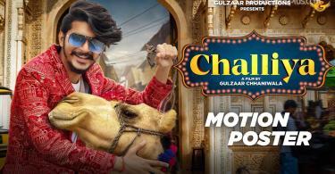 Challiya Song Gulzaar Chhaniwala download