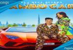 Lambo Car Song Guri download