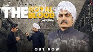 Royal Blood Song Amit Dhull download