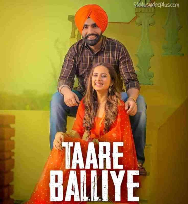 Taare Balliye Song Ammy Virk download