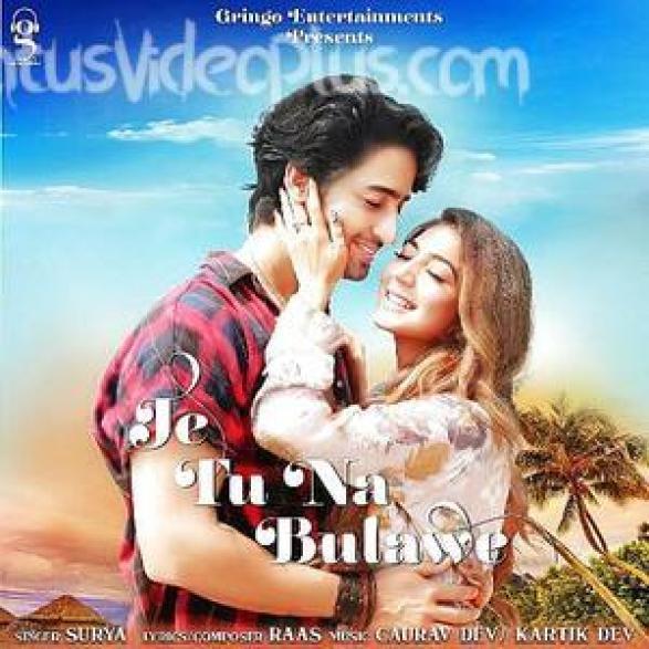 Je Tu Na Bulawe Song Surya Download