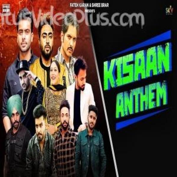 Kisan Anthem Song Download