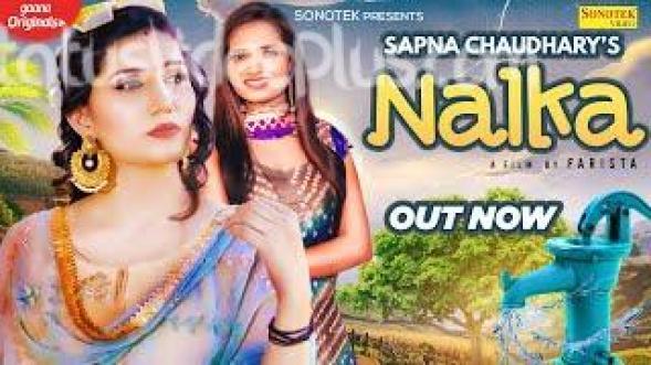Nalka Song Ruchika Jangid Download