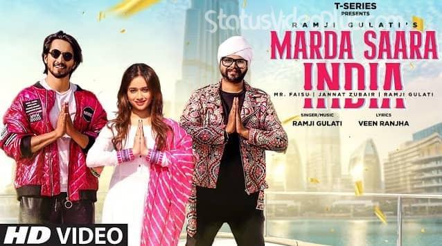 Marda Sara India Song Ramji Gulati Download