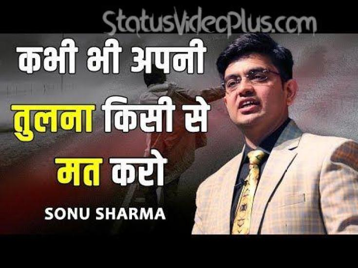 Sonu Sharma Motivational Download Whatsapp Status Video