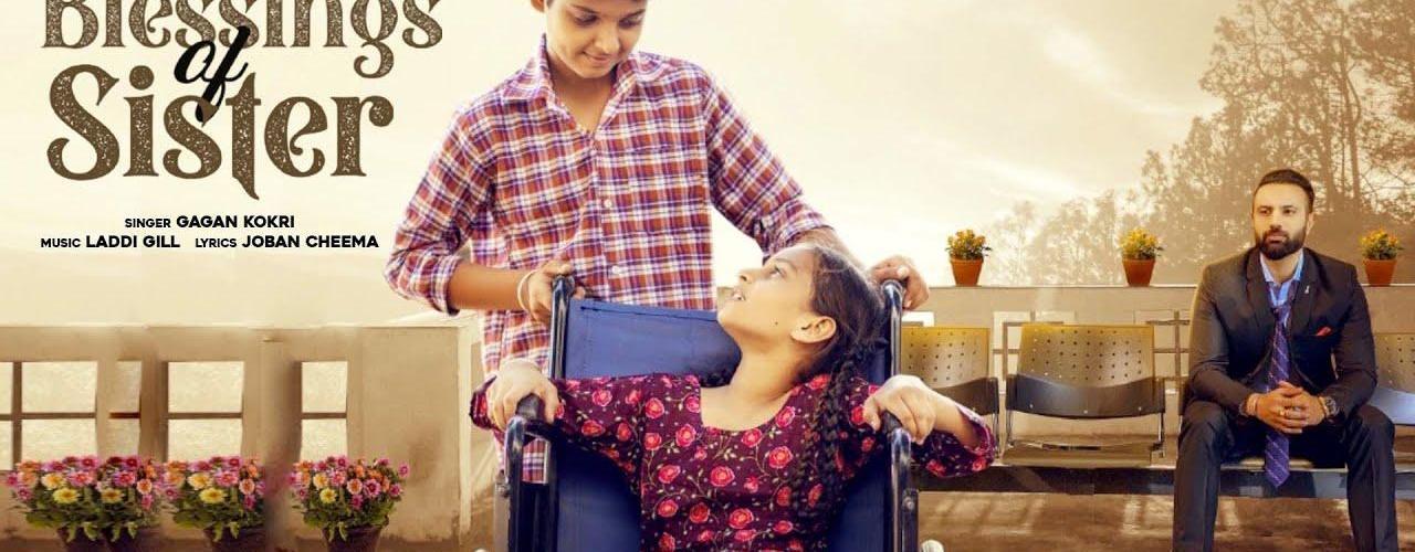 Blessings Of Sister Song Gagan Kokri Download Status Video