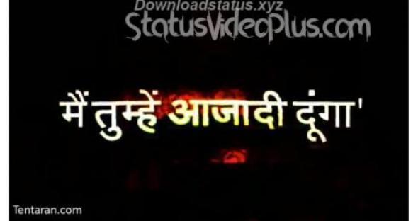 Subash Chandra Bose Jayanti Download