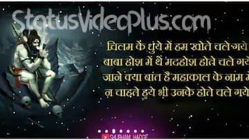 Mahashivratri Special Download WhatsApp Status Video