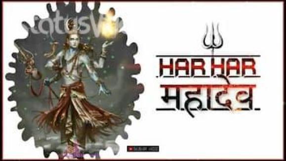 Mahashivratri Special Download