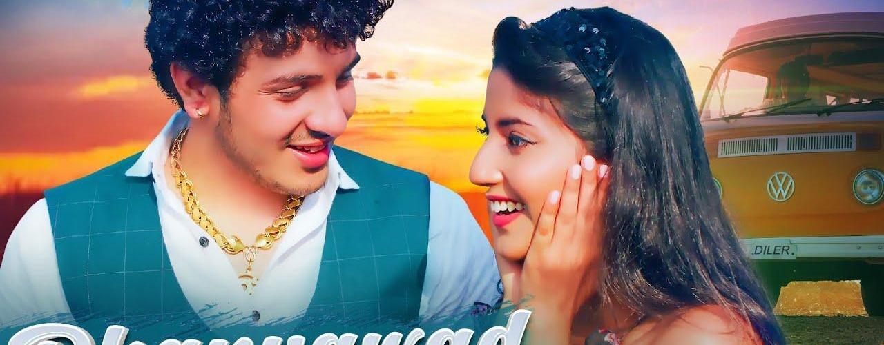 Dhanyawad Song Diler Kharkiya Renuka Panwar Download WhatsApp Status