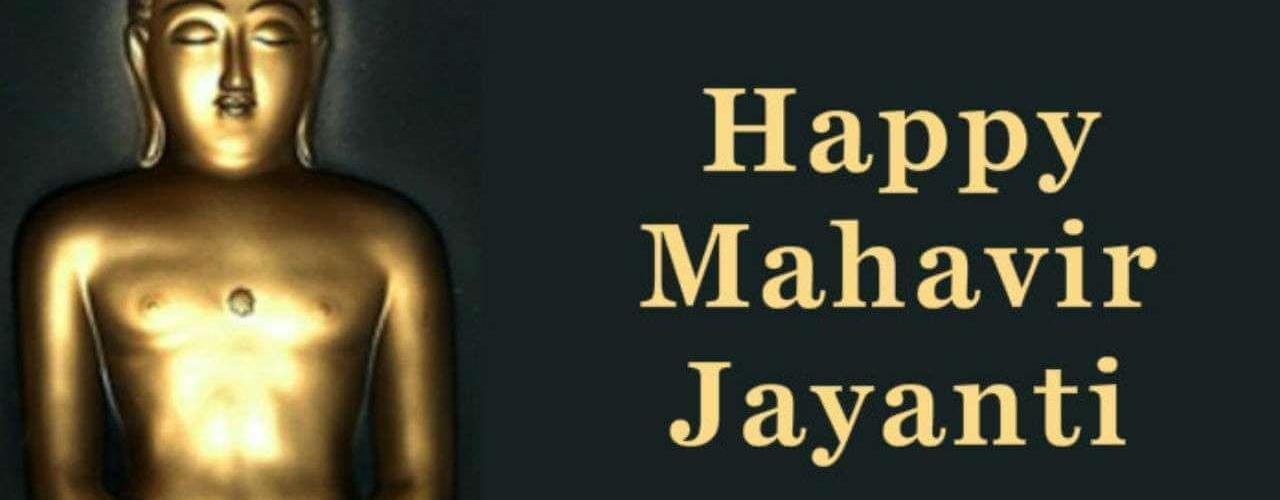 mahavir-jayanti-download-whatsapp-status-video