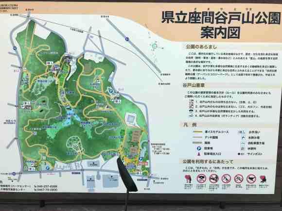 谷戸山公園 マップ