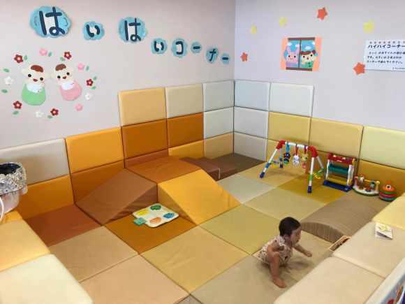 ギャラクシティ 赤ちゃんのプレイルーム