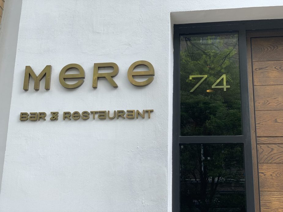 Mere Bar and Restaurant