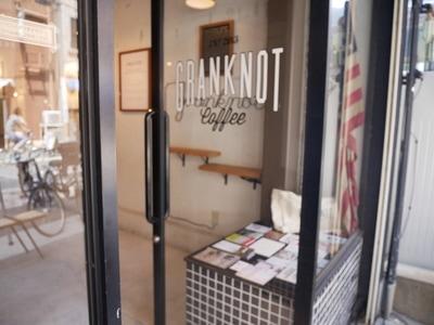 [大阪堀江]工業風格的咖啡廳 拿在手上拍照超有感 質感系列咖啡店:Granknot Coffee 適合讀書吃點心的好去處 ...