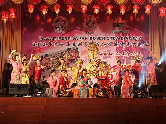Traditional Dance - 古代舞