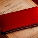 20代の男性にオススメのココマイスターの長財布