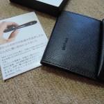 薄い財布 アブラサスを使ってみた