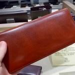 キプリスのシラサギレザーの財布を見てきました