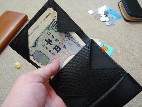 薄い財布アブラサス