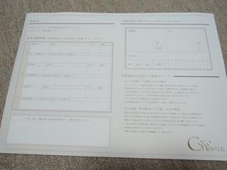 henpincard3.JPG