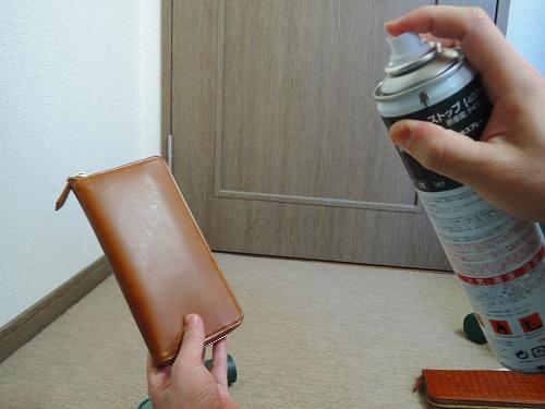ココマイスター マットーネの長財布のお手入れ方法