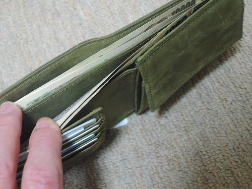 旅行用の財布