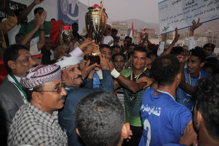 التضامن يتوّج ببطولة الشيخ محمد بن زايد لأندية المكلا