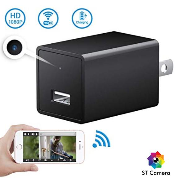 Camera ngụy trang cục sạc điện thoại Pax3