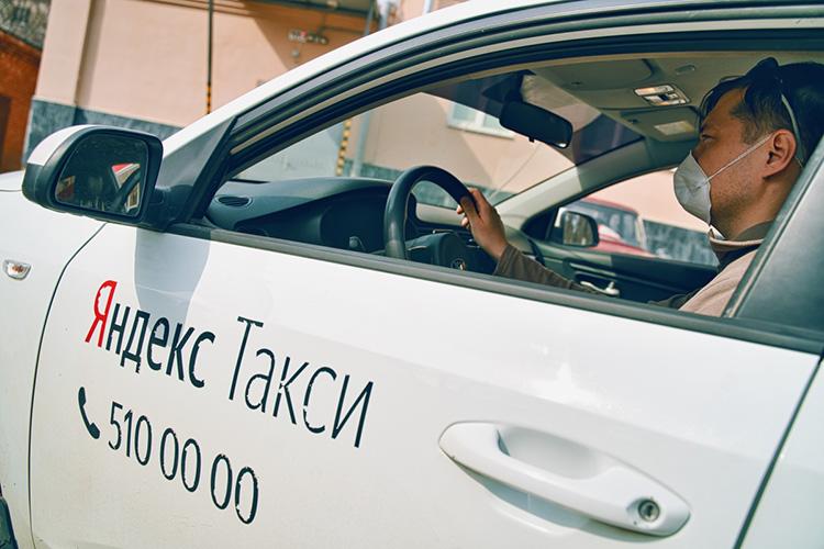 «Яндекс.Такси» Комиссия маусымға байланысты 15% -дан 20% -ға дейін сапар шегуде. Олар нарыққа келгенде] Комиссия маркетингтік мақсаттарға 10% -дан аз болды »