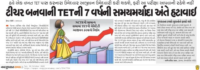 Tet realted latest news