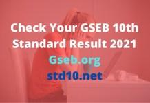 GSEB 10th Result 2021